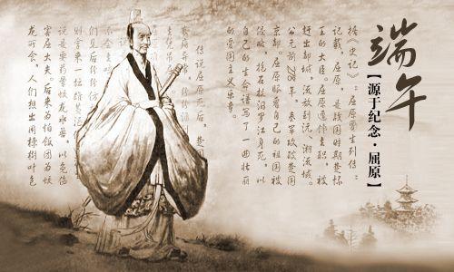 (原创)古 风《贺順德詩詞學會廿載華誕》 - 佚名 - 轶名的博客
