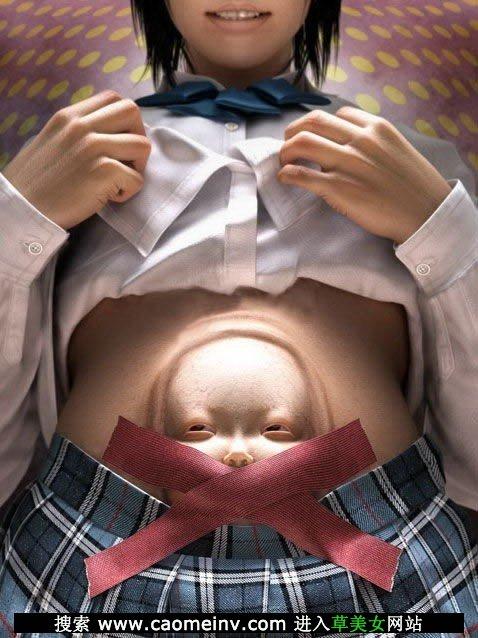 日本女孩身怀怪胎