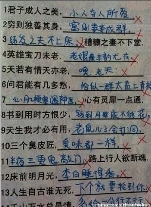 赵雅芝动态图片_经典搞笑的学生试卷答题_恶搞图片_TuPian1