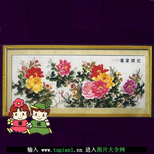 牡丹刺绣样板-牡丹花十字绣图案样式 2图片