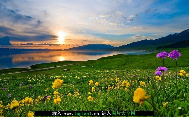 风景优美的地方