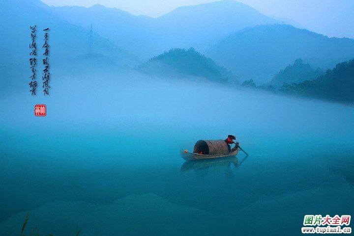 动态风景优美的地方_故乡的优美风景 水波荡漾_风景图片_TuPian1