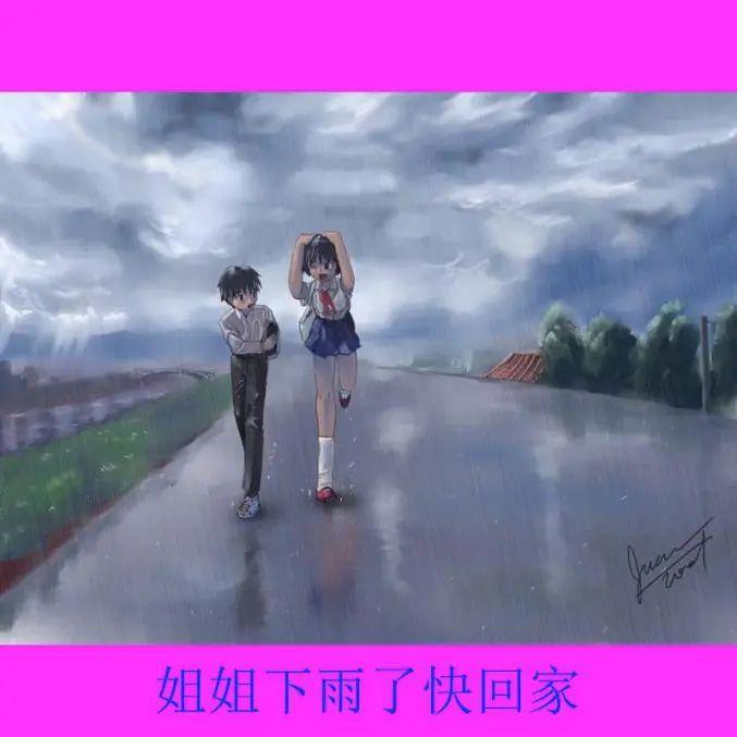 雨后小故事带声音版雨后小故事动画版