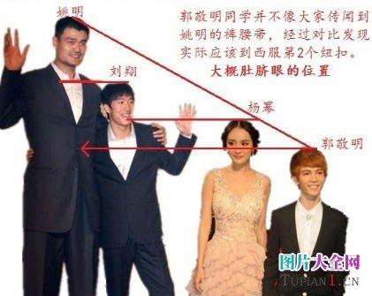 郭敬明身高对比图