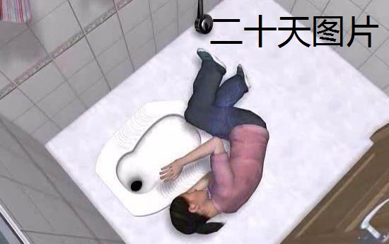少女浴室自杀二十天_少女浴室自杀二十天图片(2)_恐怖图片_TuPian1